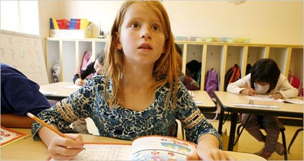 kid interested look